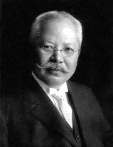 Jokichi Takamine (1854 - 1922)