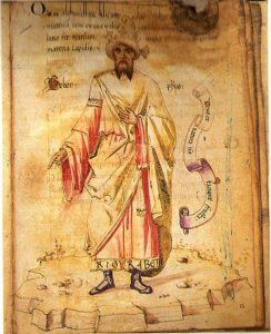 The alchemist Jabir ibn Hayyan, from a 15th century European portrait of Geber, Codici Ashburnhamiani 1166. Codici Ashburnhamiani 1166, Biblioteca Medicea Laurenziana