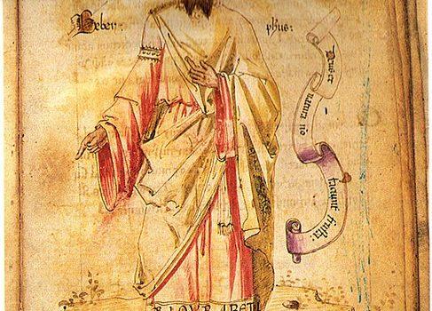 The alchemist Jabir ibn Hayyan, from a 15th century European portrait of Geber, Codici Ashburnhamiani 1166. Codici Ashburnhamiani 1166, Biblioteca Medicea Laurenziana