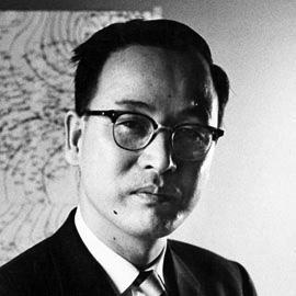 "Tetsuya Theodore ""Ted"" Fujita"